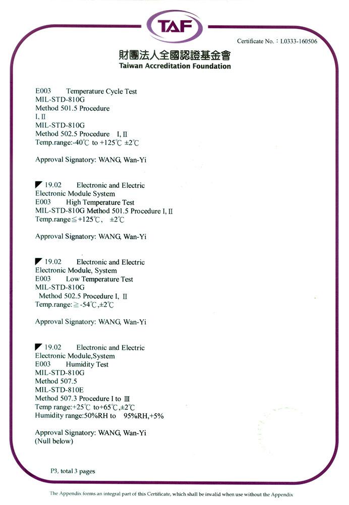 台威TAF證書(105-108)英_3/3頁